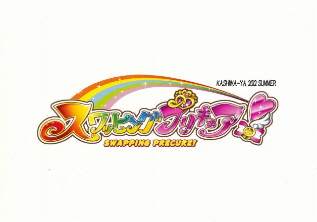 02swappingprecure