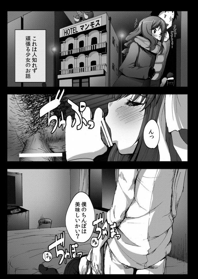 02kyakunoiukoto