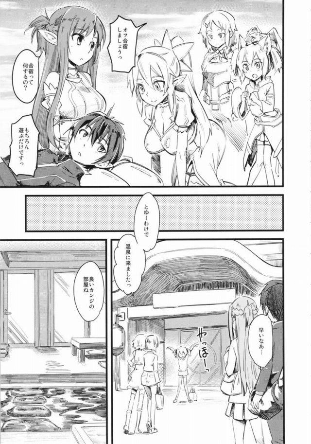 02seitsumahagomunashi