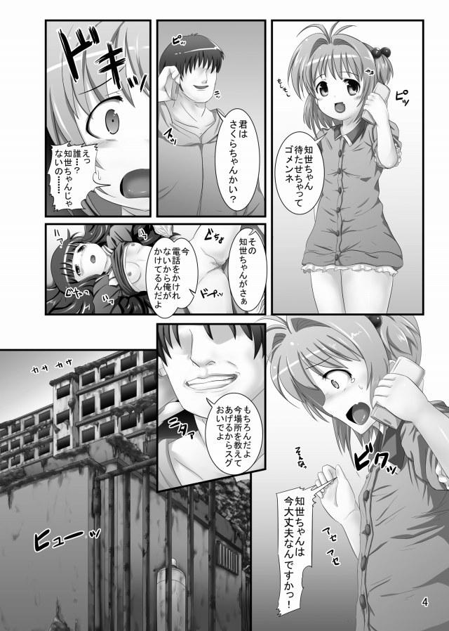 04shiishiisakura