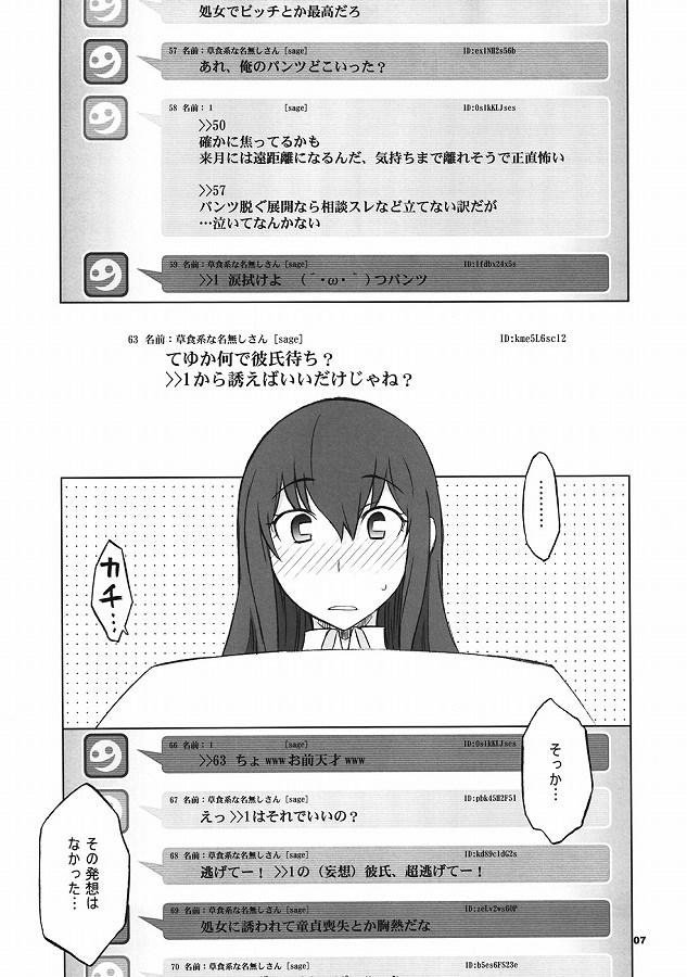 04sitainsukedo2