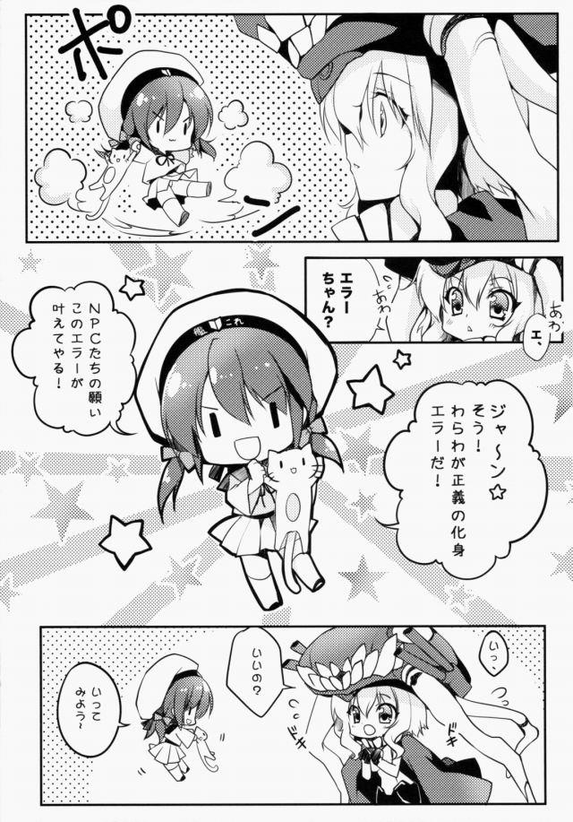 05sayonara