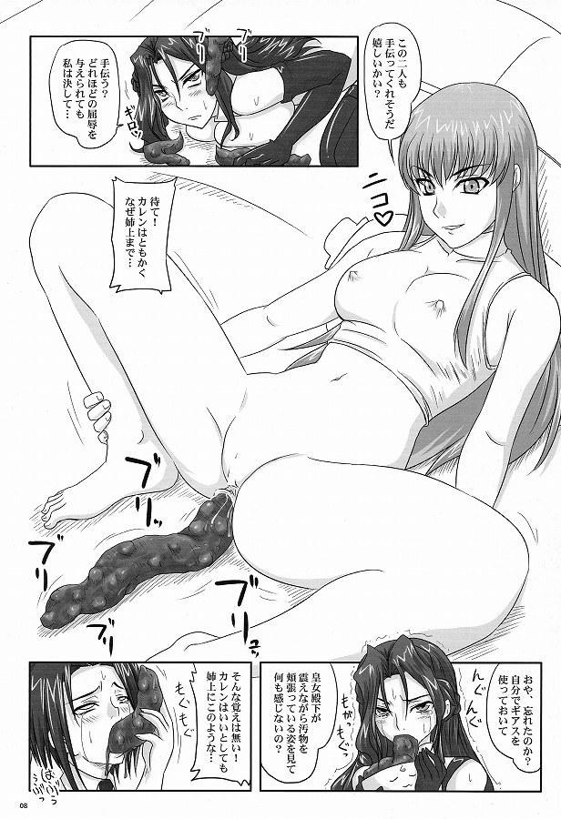 06giasuka