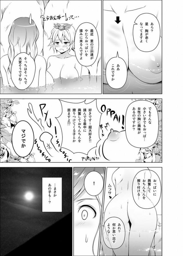 08hijirinsyota