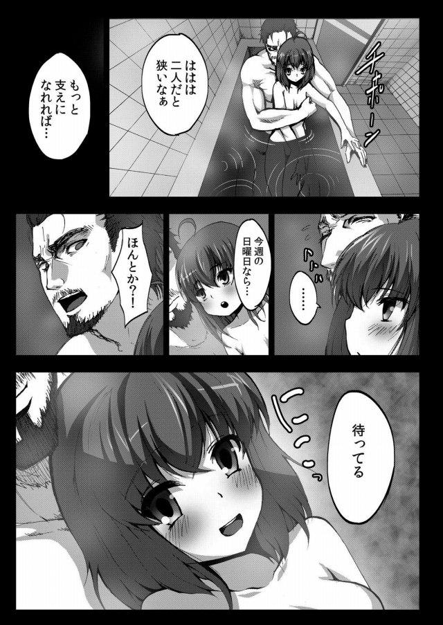 08kyakunoiukoto