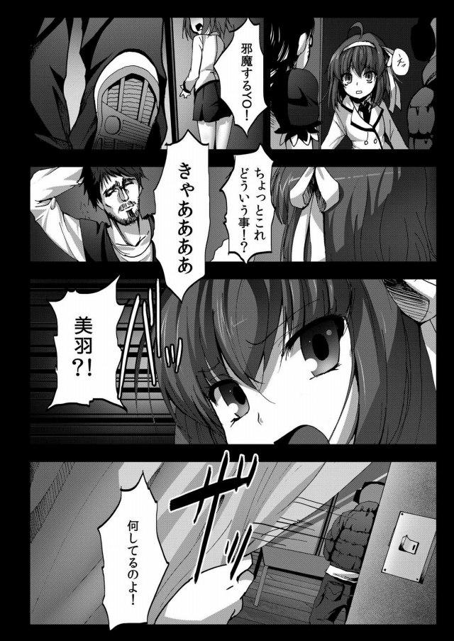 11kyakunoiukoto