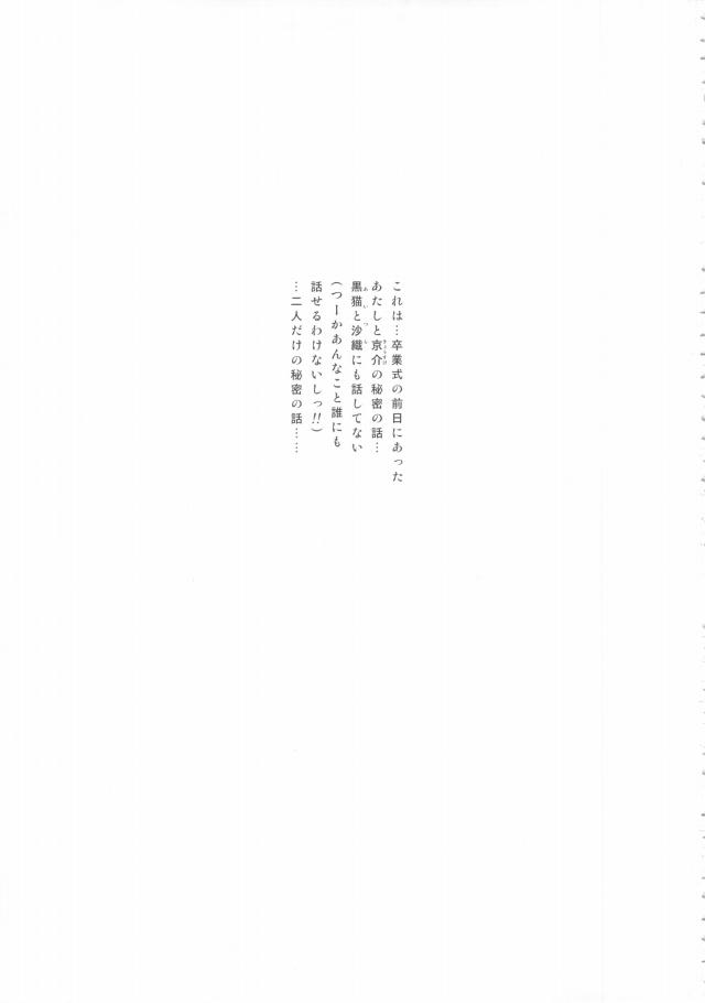 02hosikuzunamida