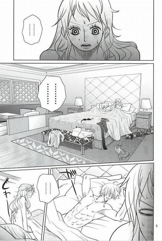 漫画 エロ の あひる 空