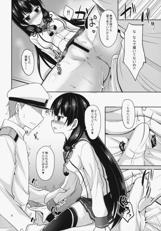 07shiawasenotsukurikata