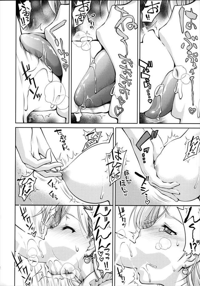 セックス 大罪 漫画 つの 七