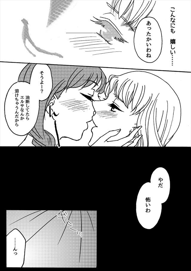 anayuki1009
