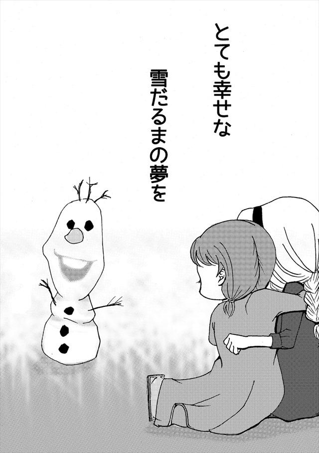 anayuki1025