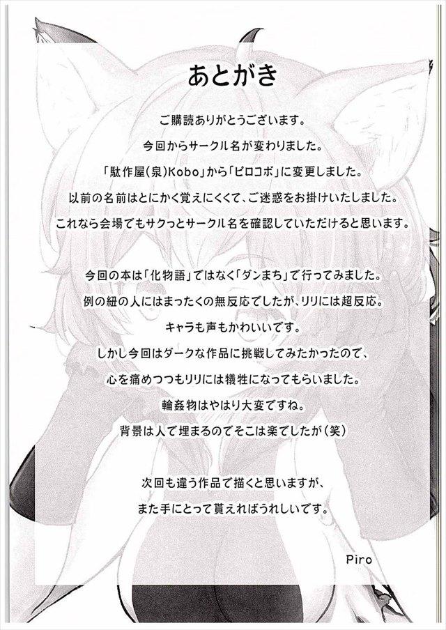 tanmachi2022