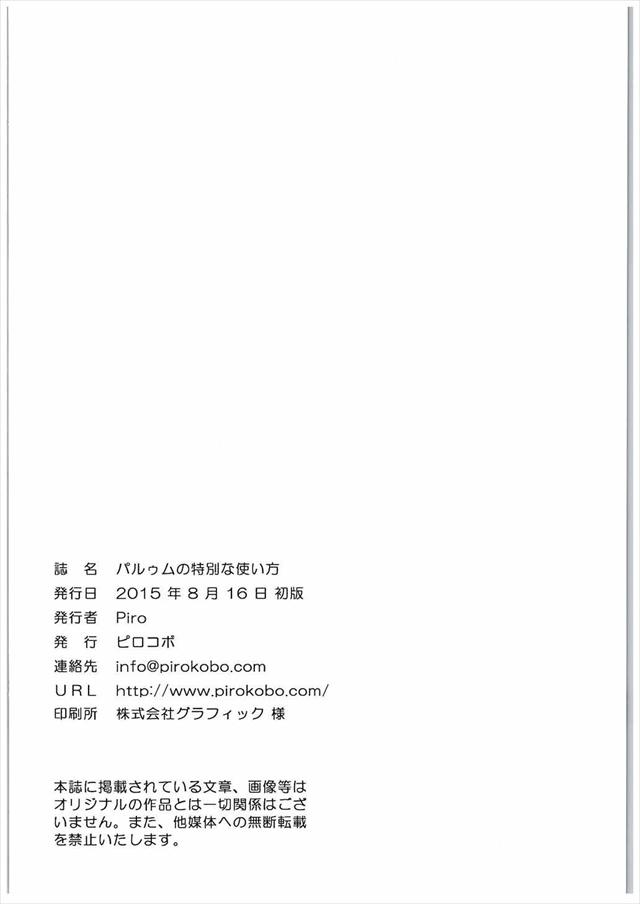 tanmachi2023