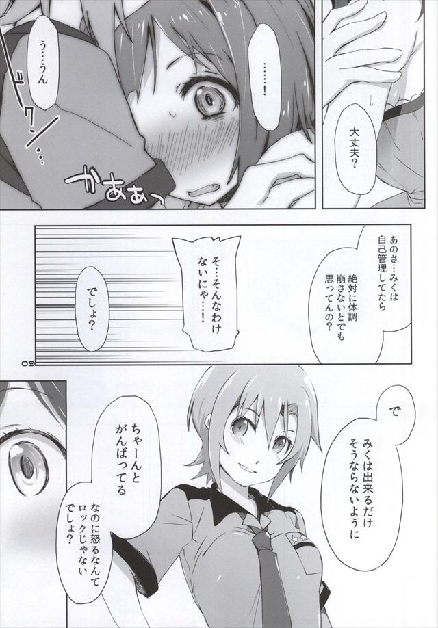 2269misoshiru006