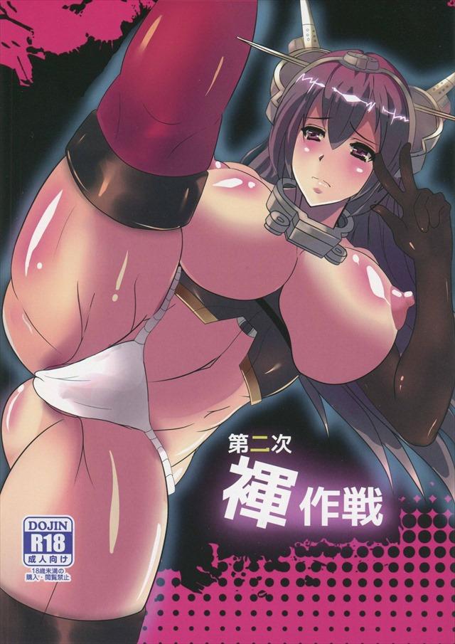 dainijihakamasakusen001