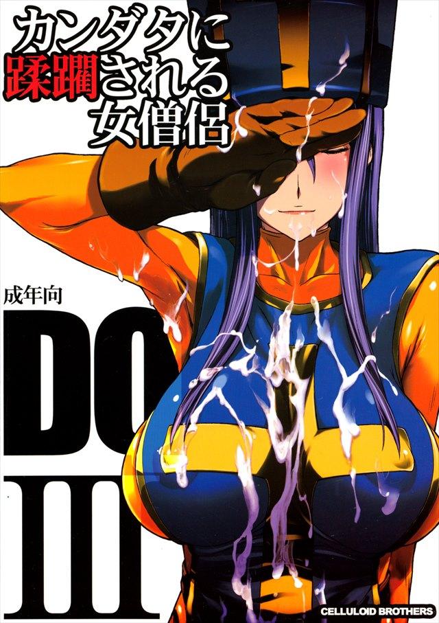 dorasouryo1001