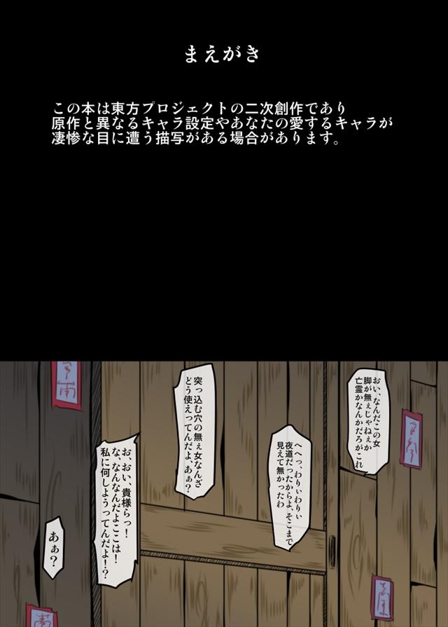 kawaisounasogano002