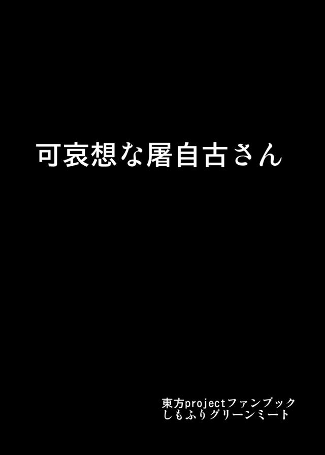 kawaisounasogano012