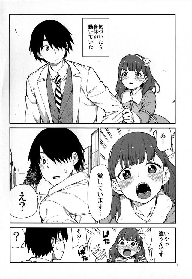 korekaranakayoku004