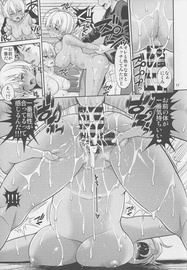 shokutuikumi1016