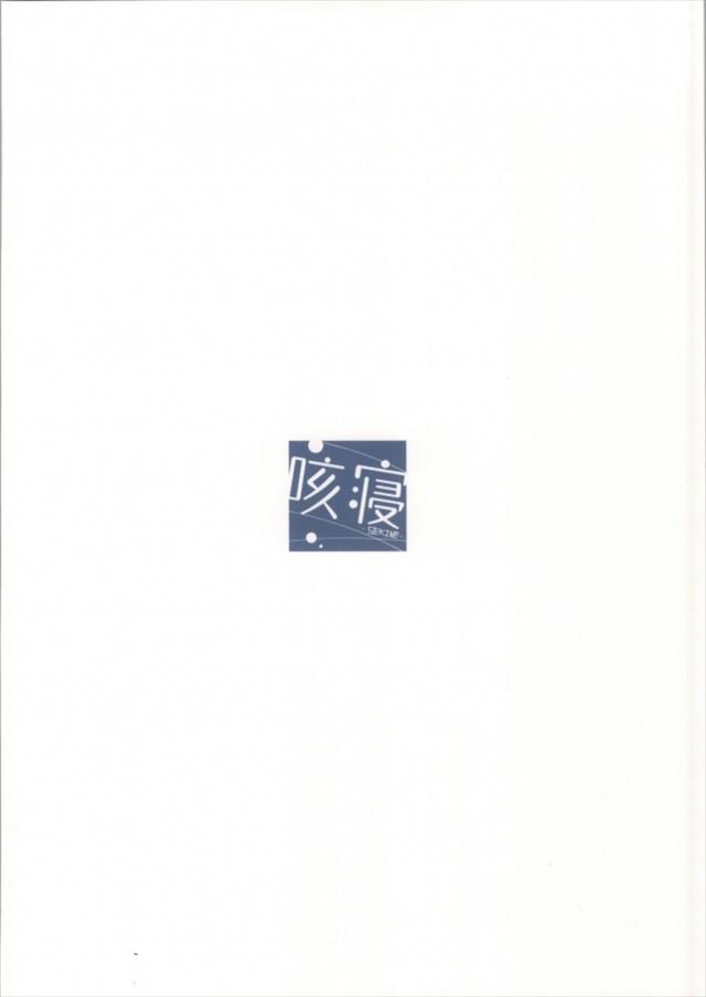 gochisouhausagi018