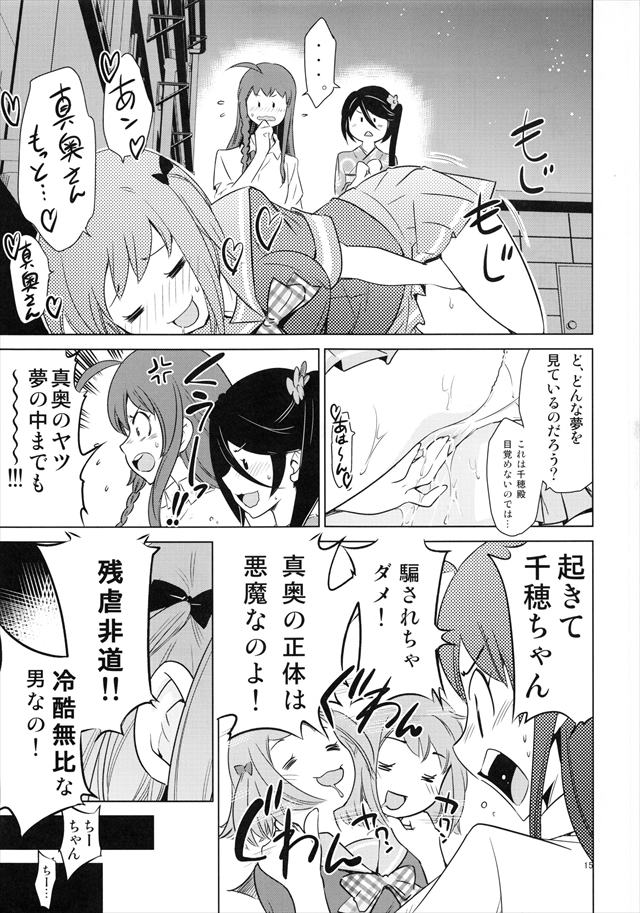 hatamachio1014