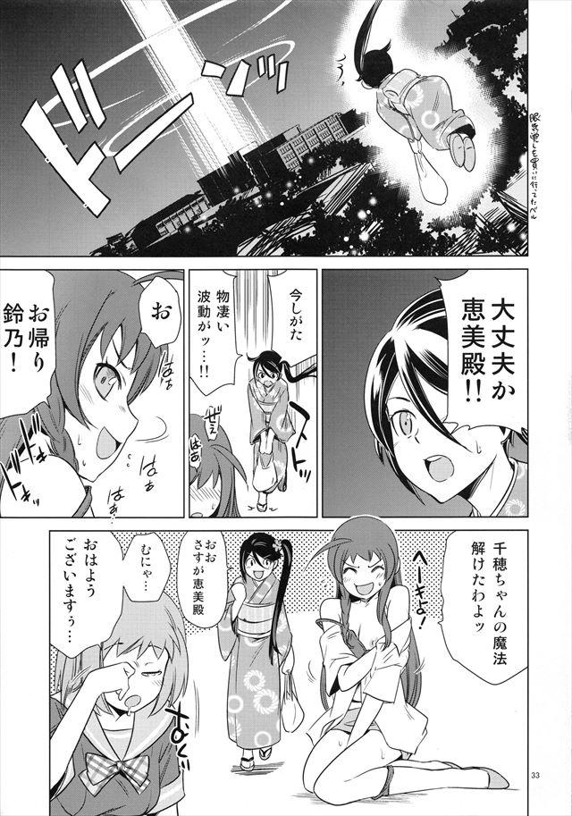 hatamachio1032