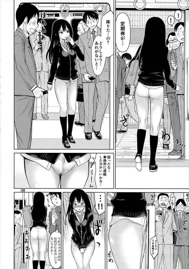 デレマスのエロ漫画8枚目