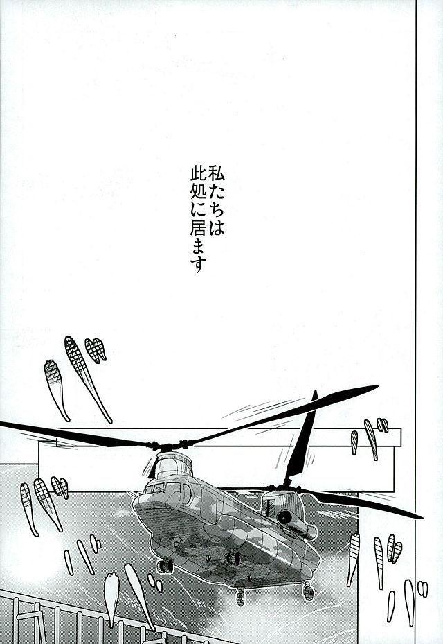 gakkouderyoujo1038