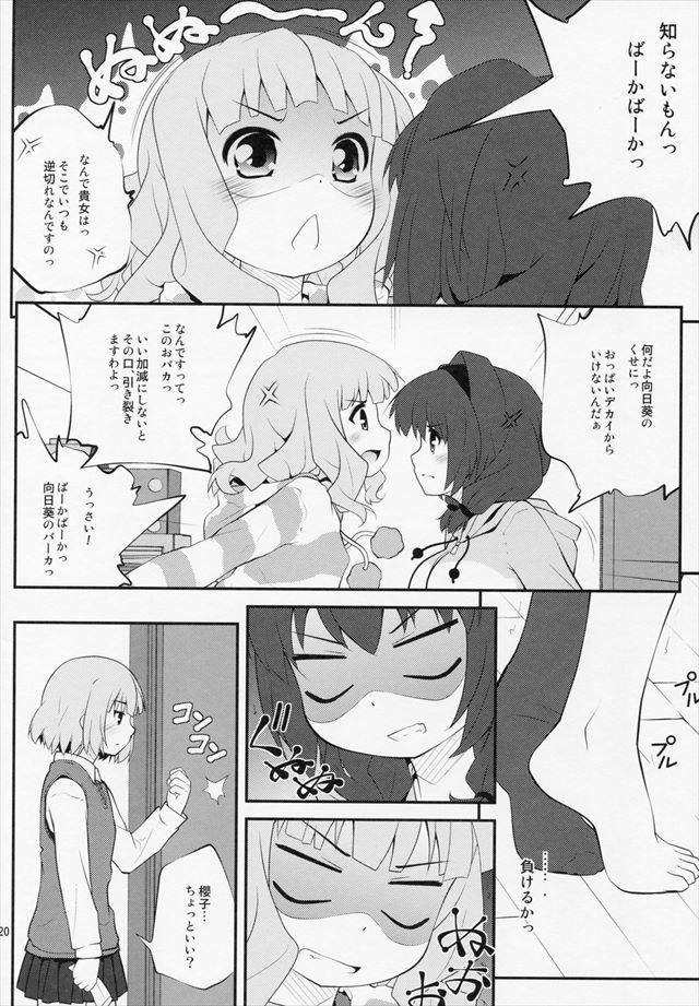 yuyuriiri1019