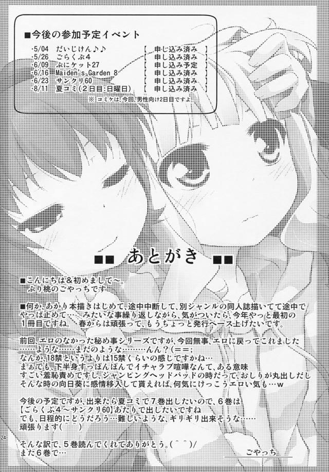 yuyuriiri1022