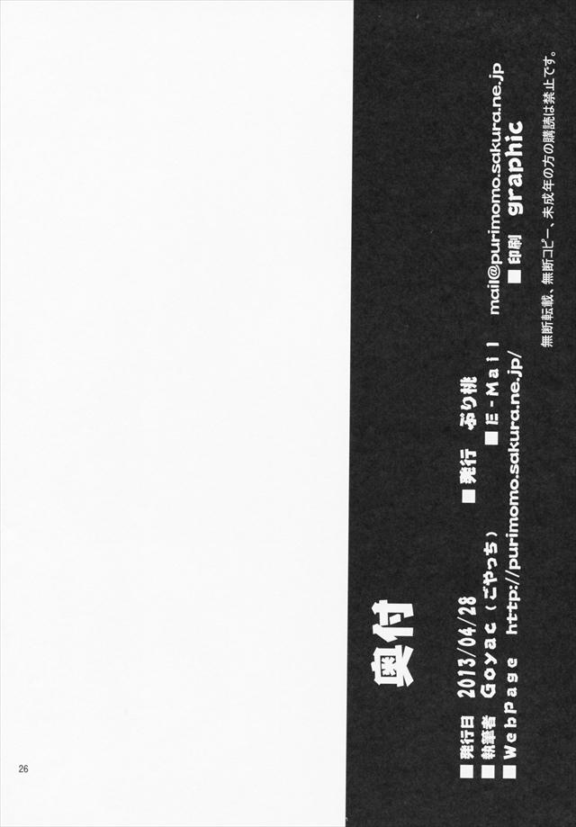 yuyuriiri1025