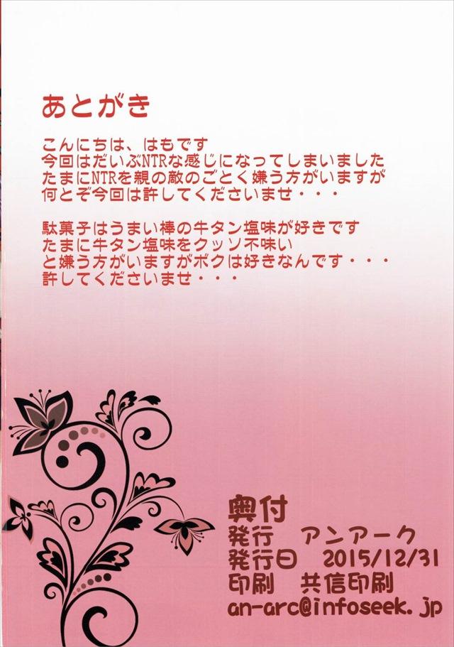 dagachikubi1017