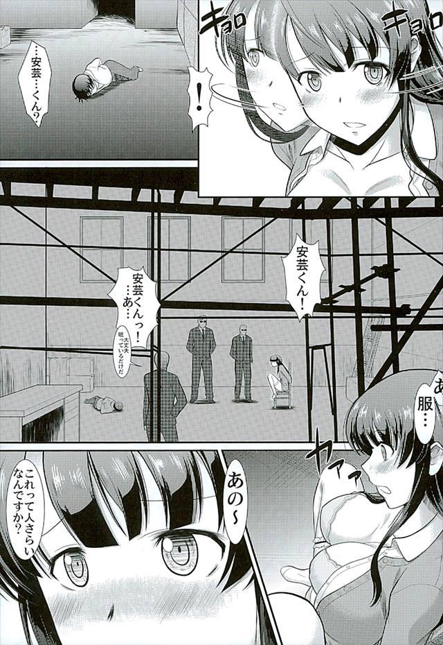 saekanochichi1006