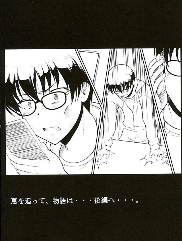 saekanochichi1037