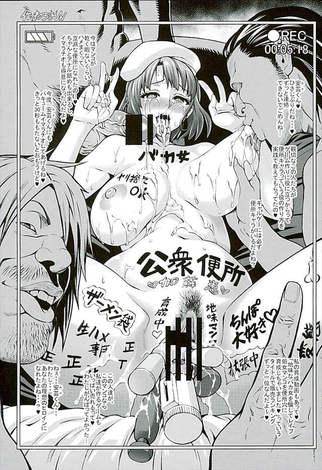 saekanochichi1039