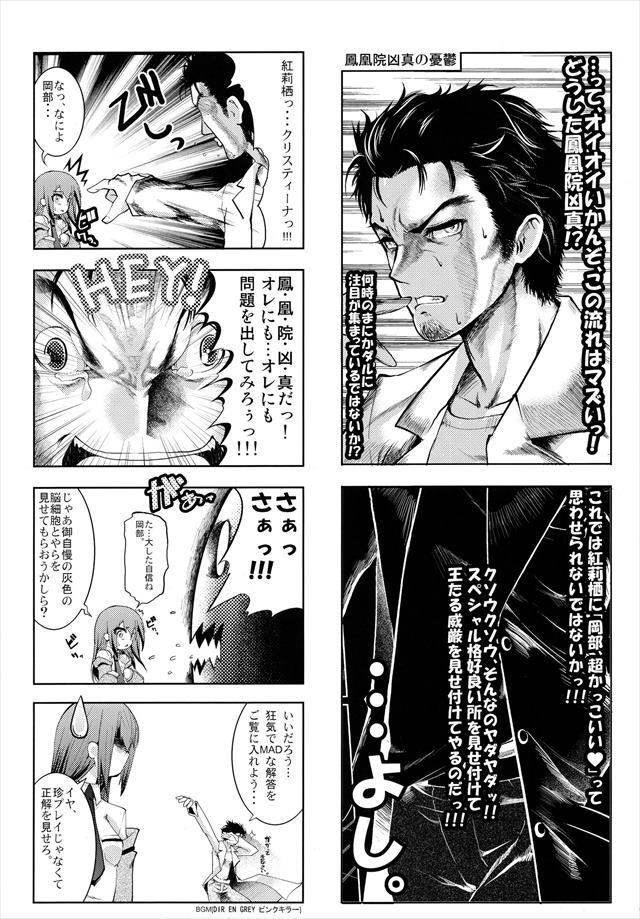 shutagaiji1010