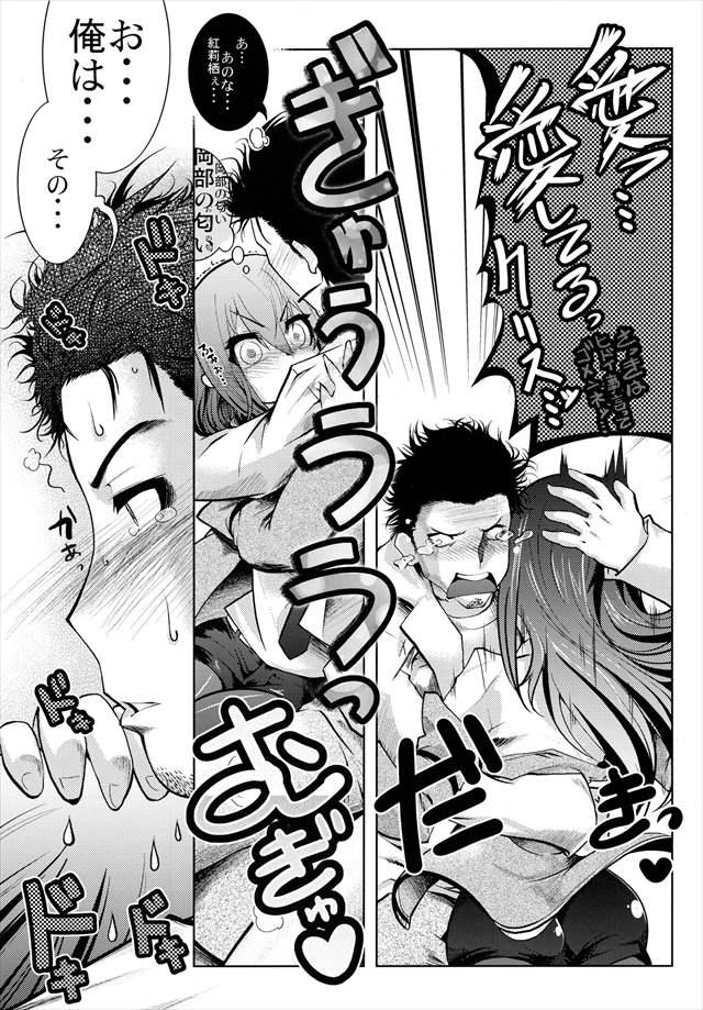 shutagaiji1016