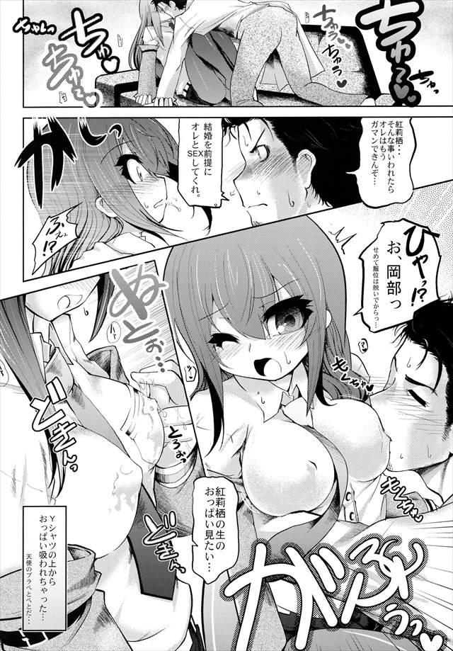 shutagaiji1019