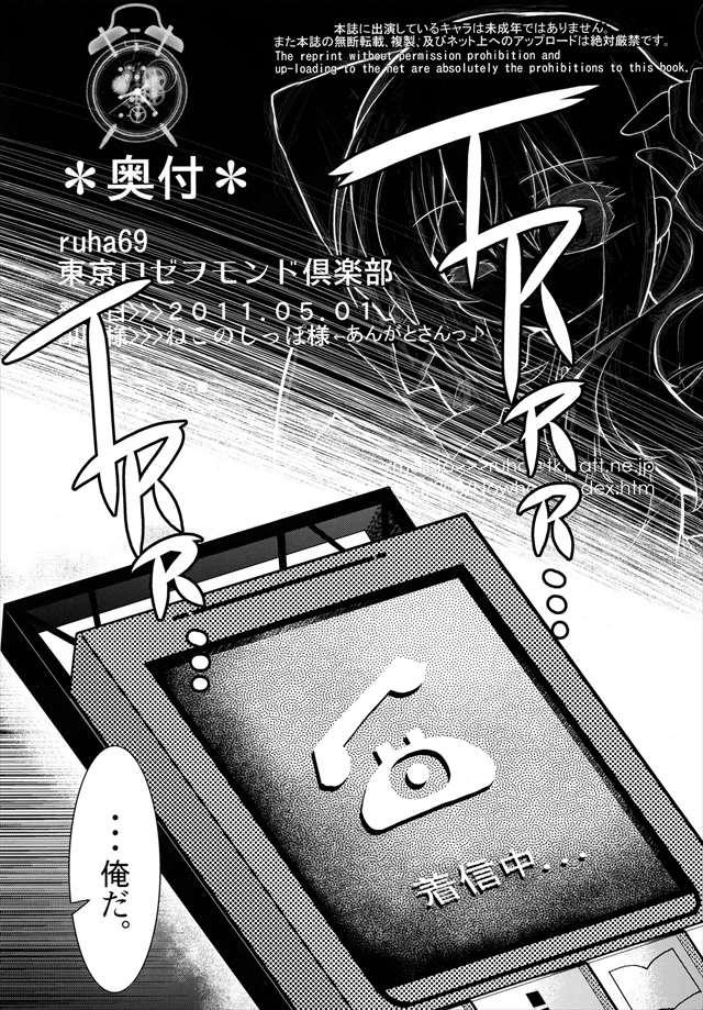 shutagaiji1037