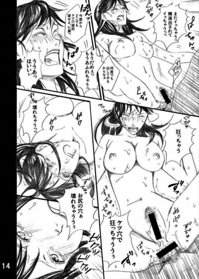 金田一少年の事件簿 エロマンガ・同人誌12013