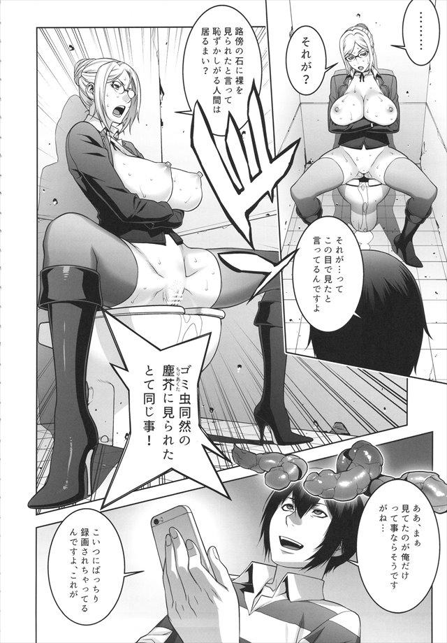 fukukaiunchi1013