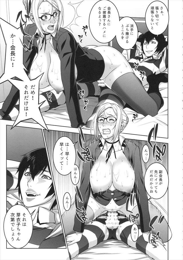 fukukaiunchi1024