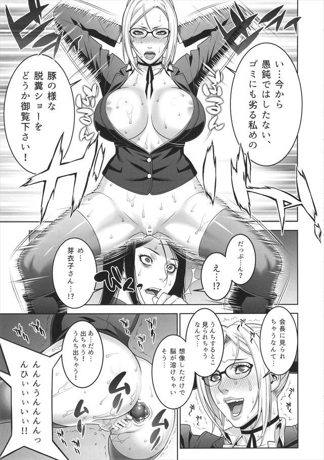 fukukaiunchi1032