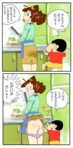【クレヨンしんちゃん エロマンガ同人誌】みさえがまたずれ荘の四郎君にマッサージをしてもらったら秘技で動かなくさせられ脱がされ寝取られるが本人もまんざらではない様子