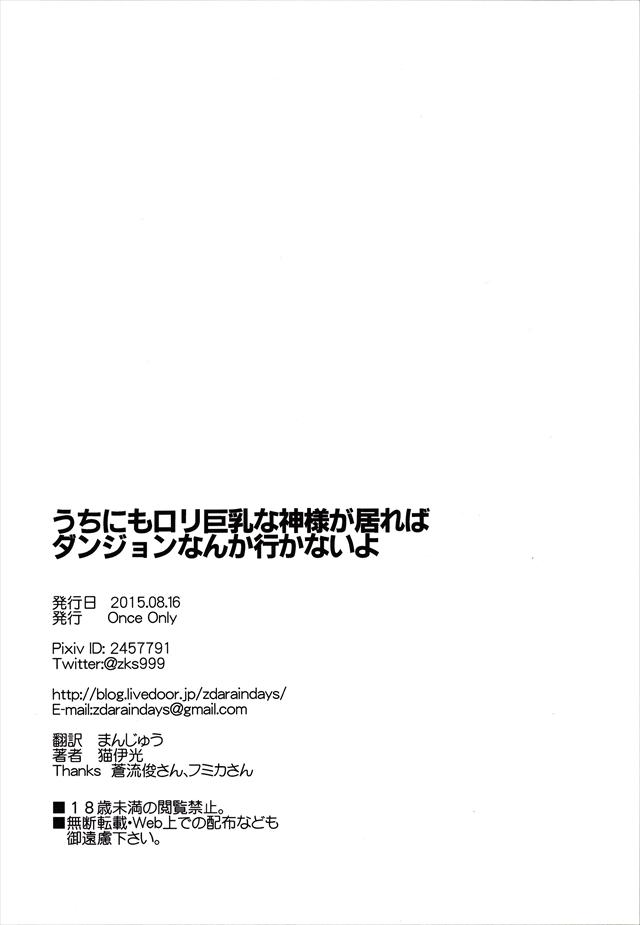 danporori1019