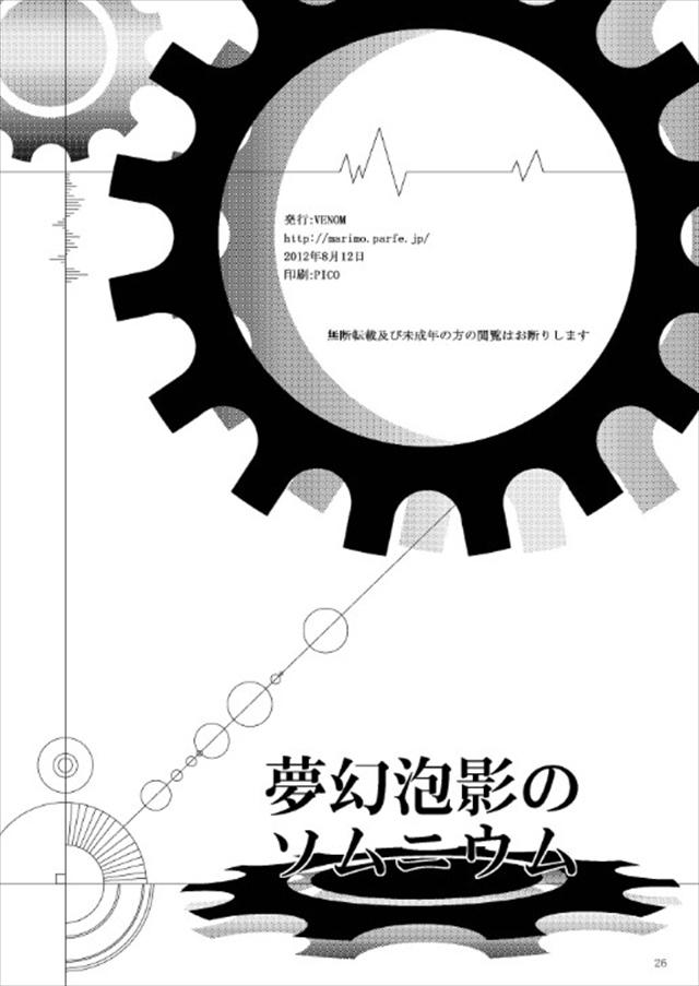 shutameido1026