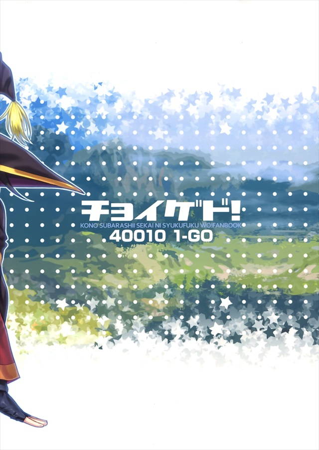 subaseseka1023