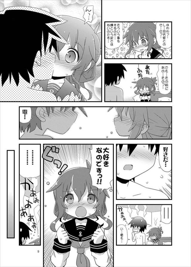anokyoumohsuruno008